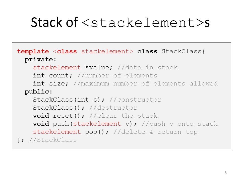Stack of <stackelement>s