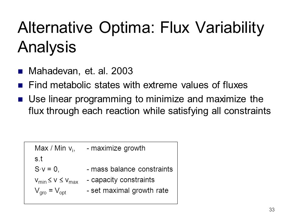 Alternative Optima: Flux Variability Analysis