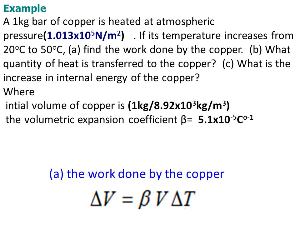 (a) the work done by the copper