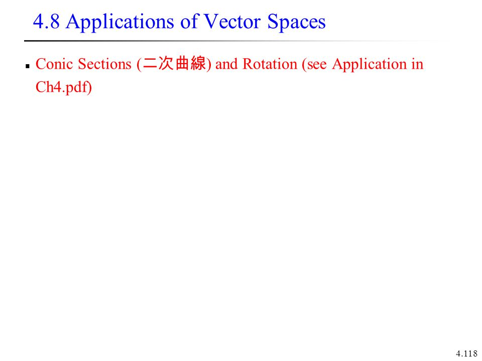4.8 Applications of Vector Spaces