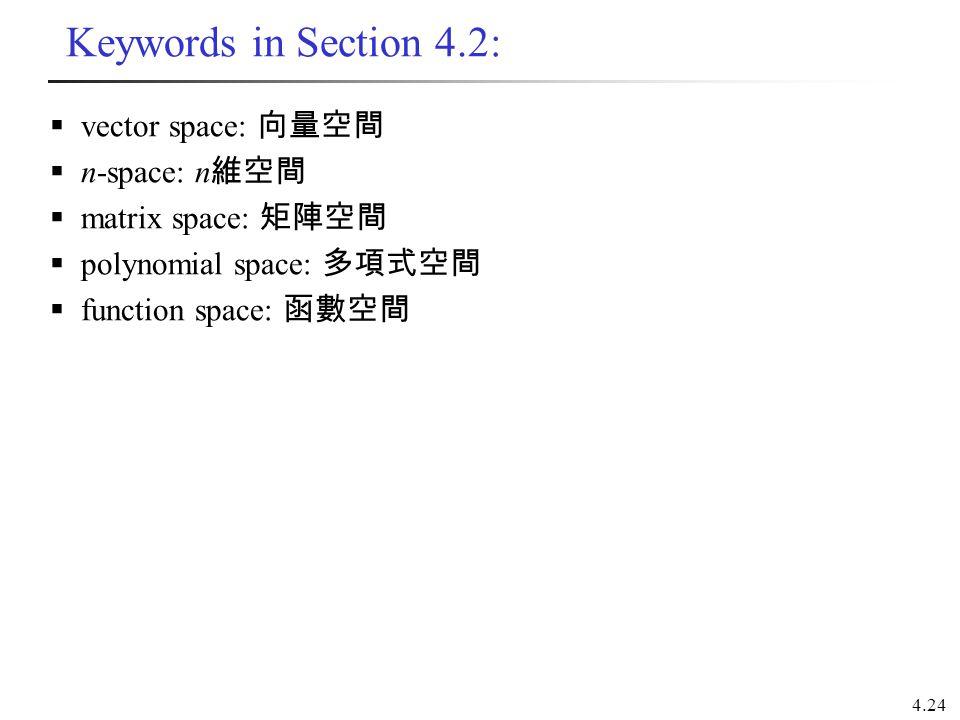 Keywords in Section 4.2: vector space: 向量空間 n-space: n維空間