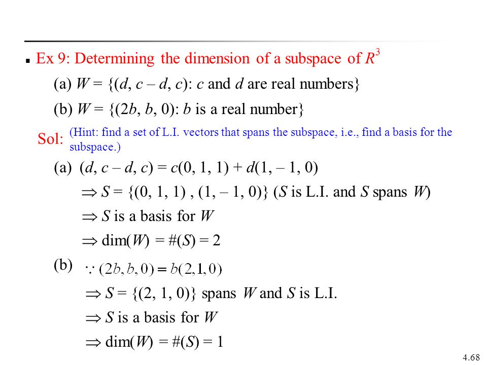 Ex 9: Determining the dimension of a subspace of R3