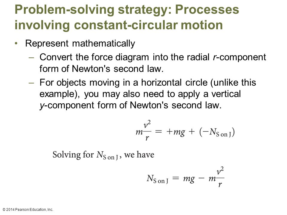 Problem-solving strategy: Processes involving constant-circular motion