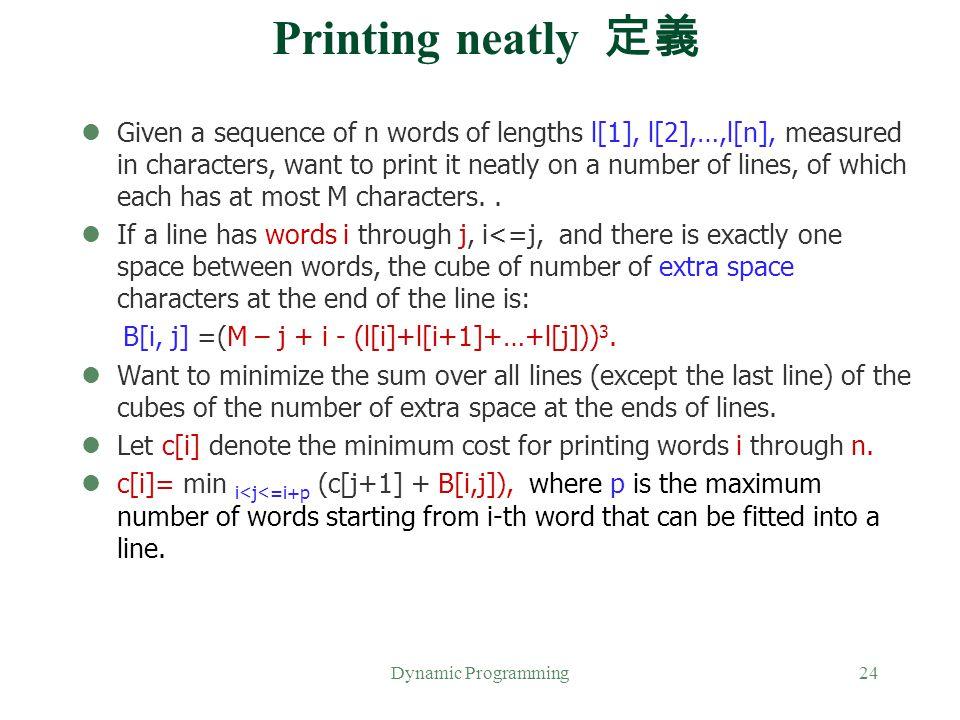 Printing neatly 定義