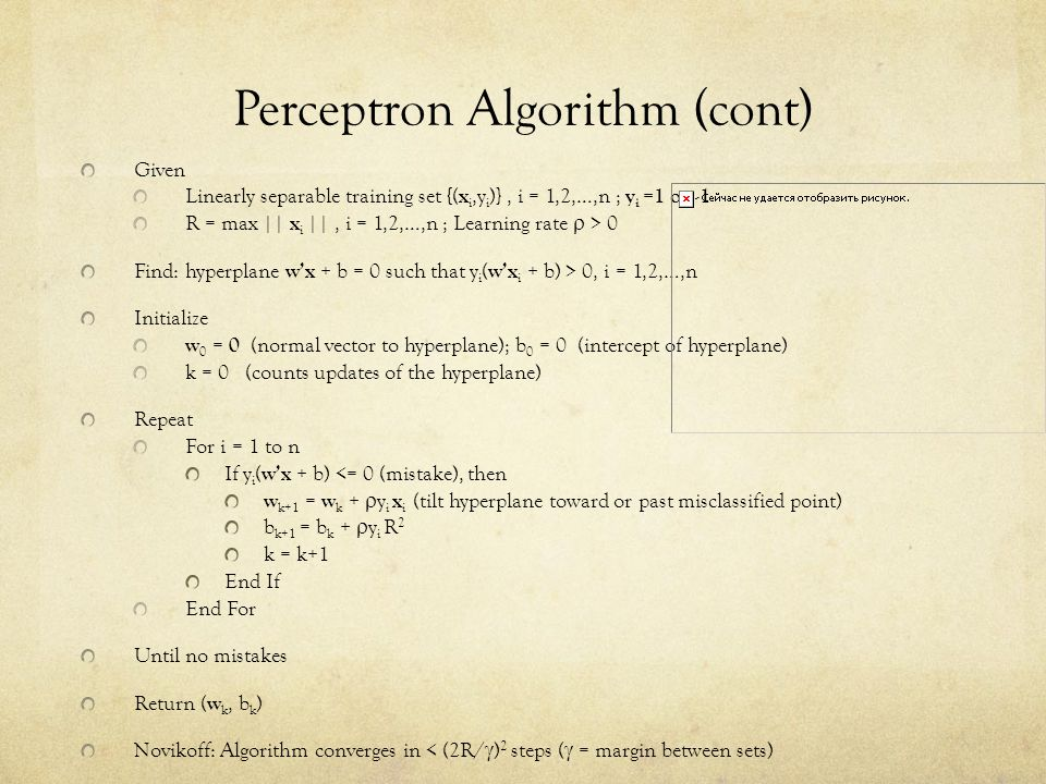 Perceptron Algorithm (cont)