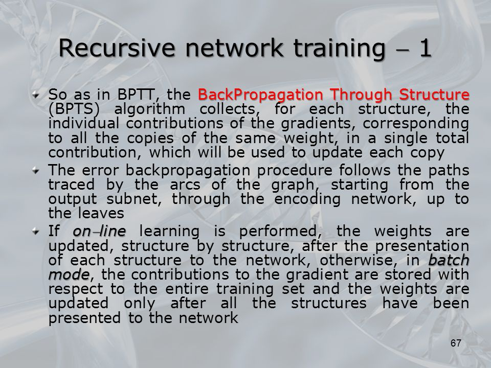 Recursive network training  1