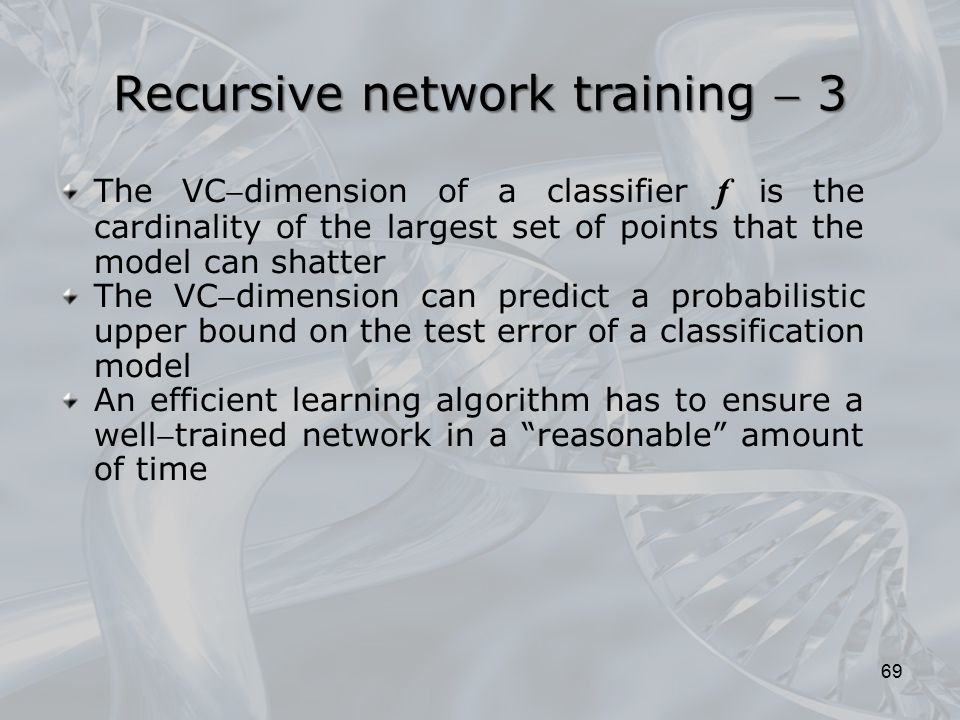 Recursive network training  3