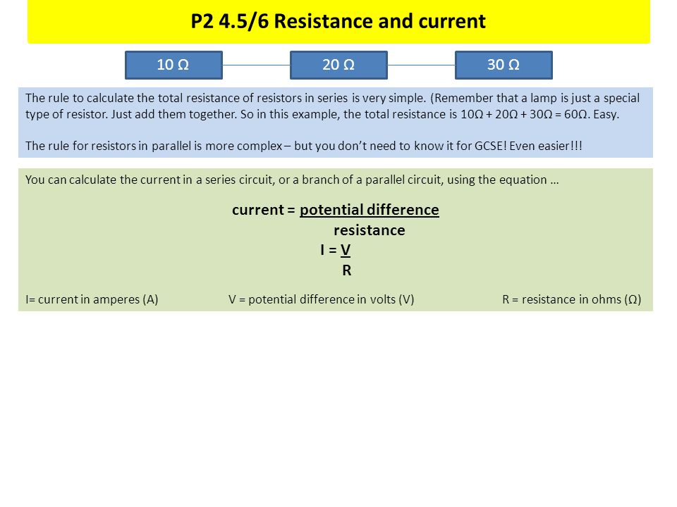 P2 4.5/6 Resistance and current
