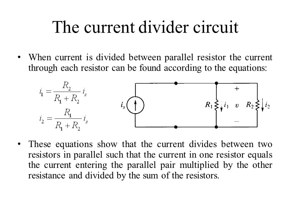 The current divider circuit