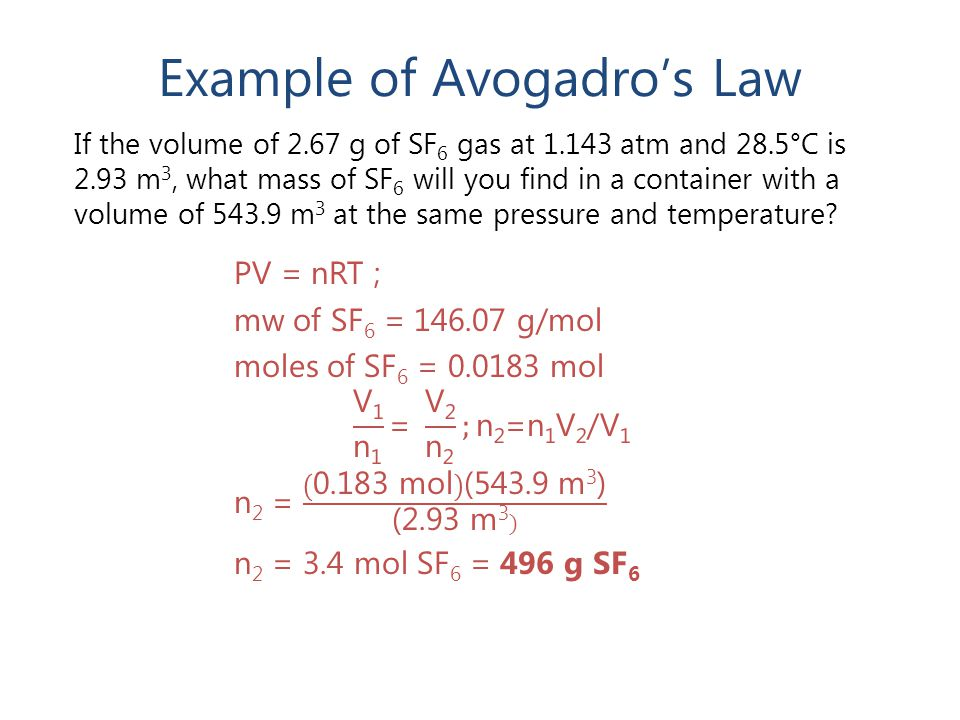 Example of Avogadro's Law