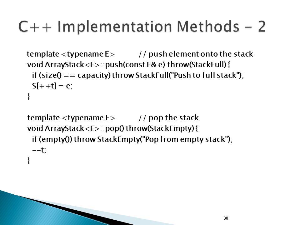 C++ Implementation Methods - 2