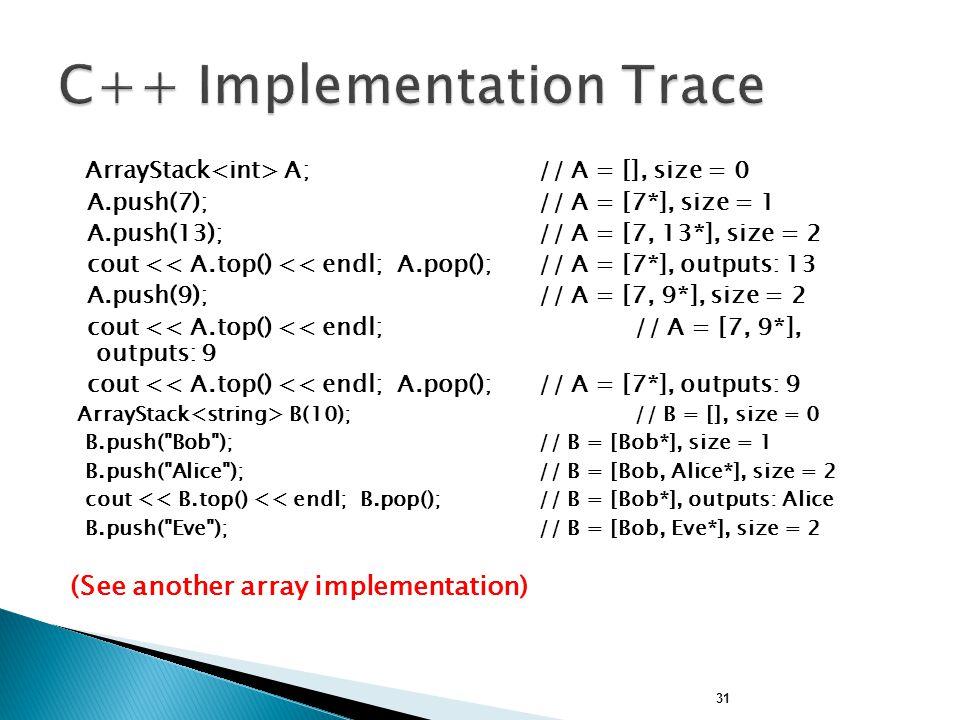 C++ Implementation Trace