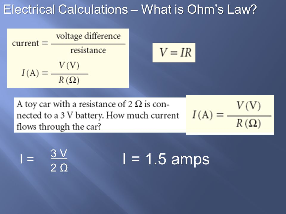 Electrical Calculations – What is Ohm's Law