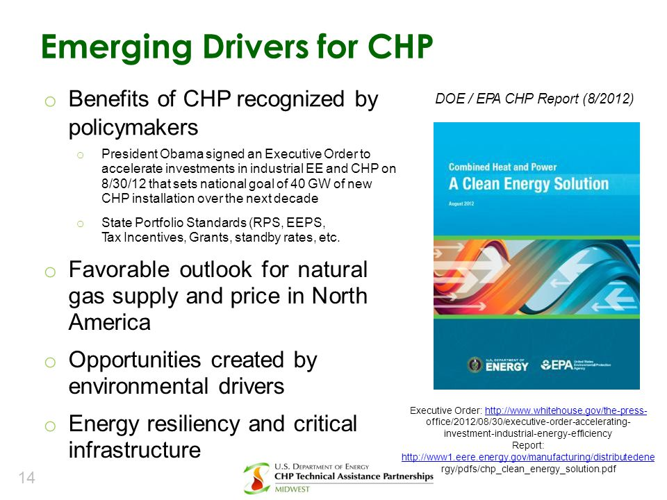 Emerging Drivers for CHP