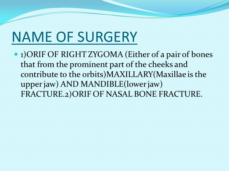 NAME OF SURGERY