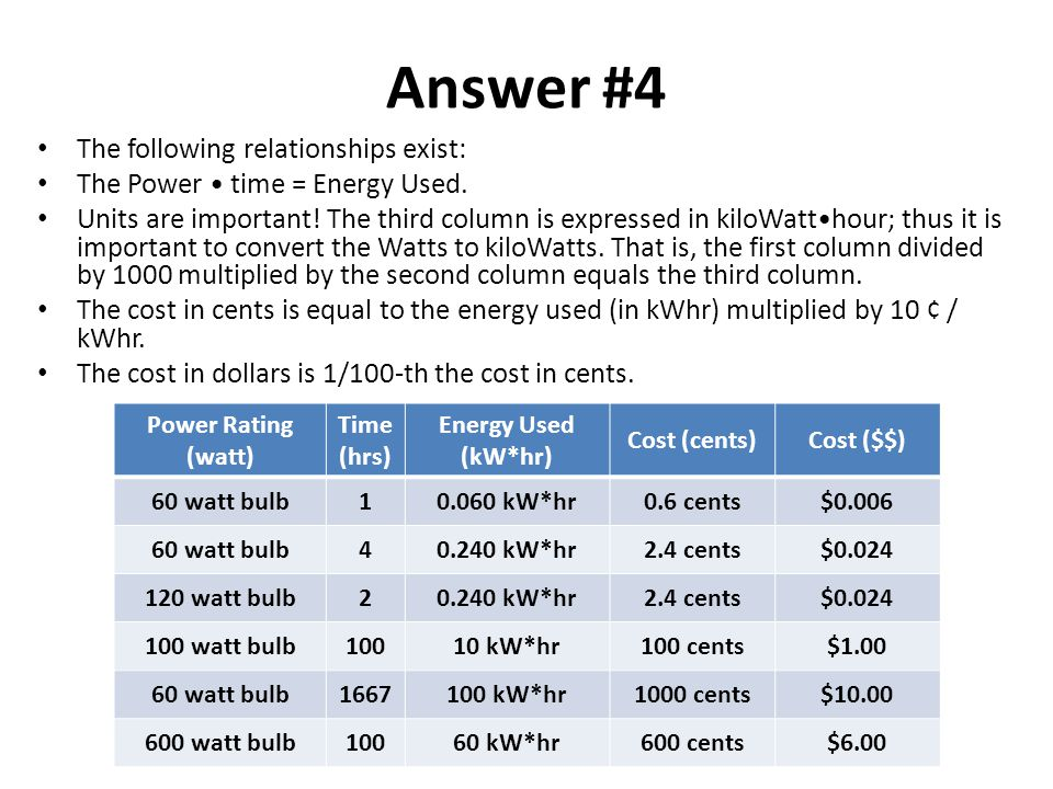 Answer #4 The following relationships exist: