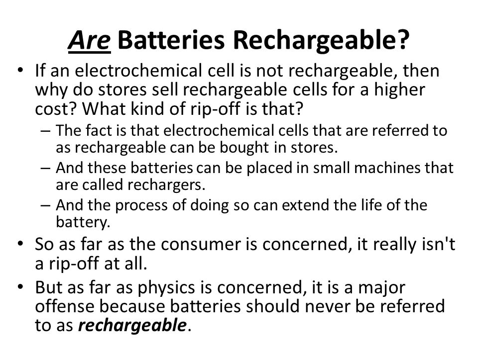 Are Batteries Rechargeable