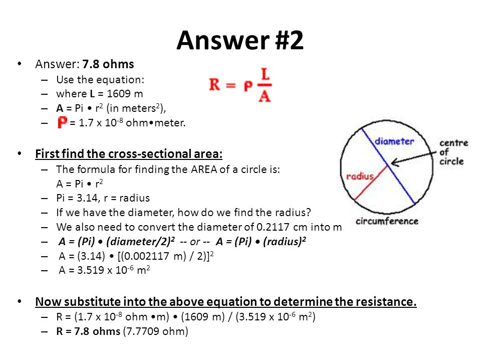 Answer #2 Answer: 7.8 ohms First find the cross-sectional area: