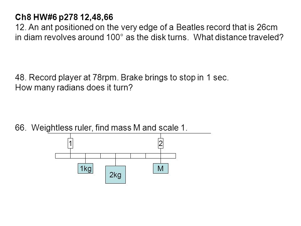 48. Record player at 78rpm. Brake brings to stop in 1 sec.