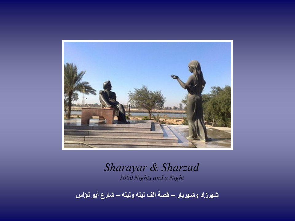 Sharayar & Sharzad 1000 Nights and a Night