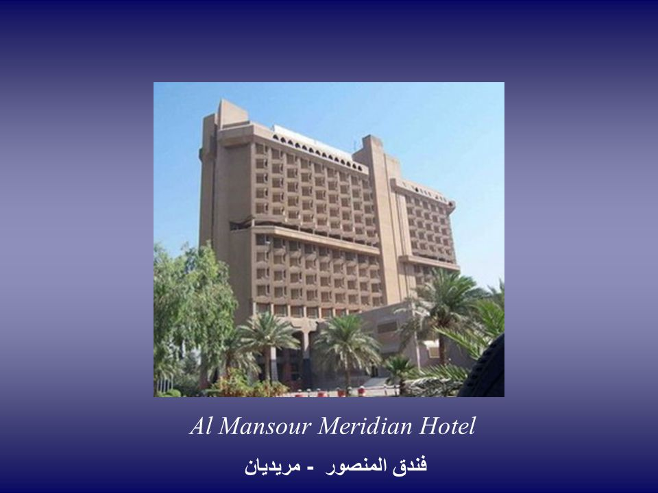 Al Mansour Meridian Hotel