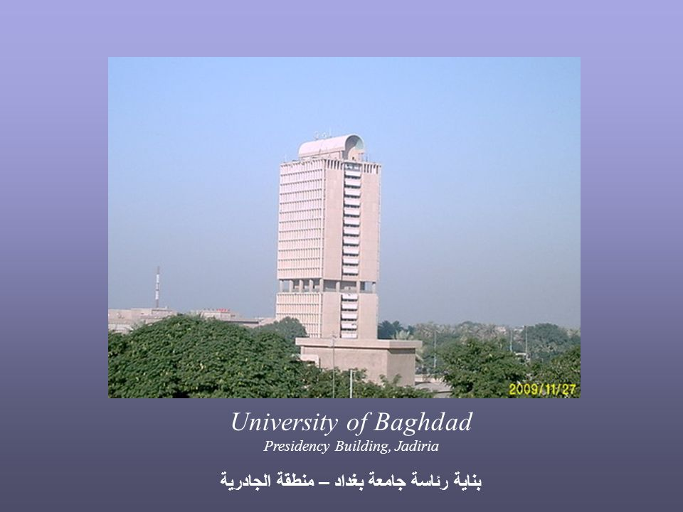 University of Baghdad Presidency Building, Jadiria