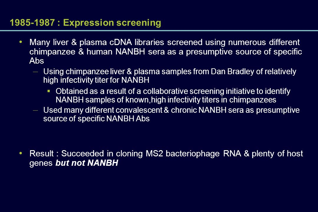 1985-1987 : Expression screening