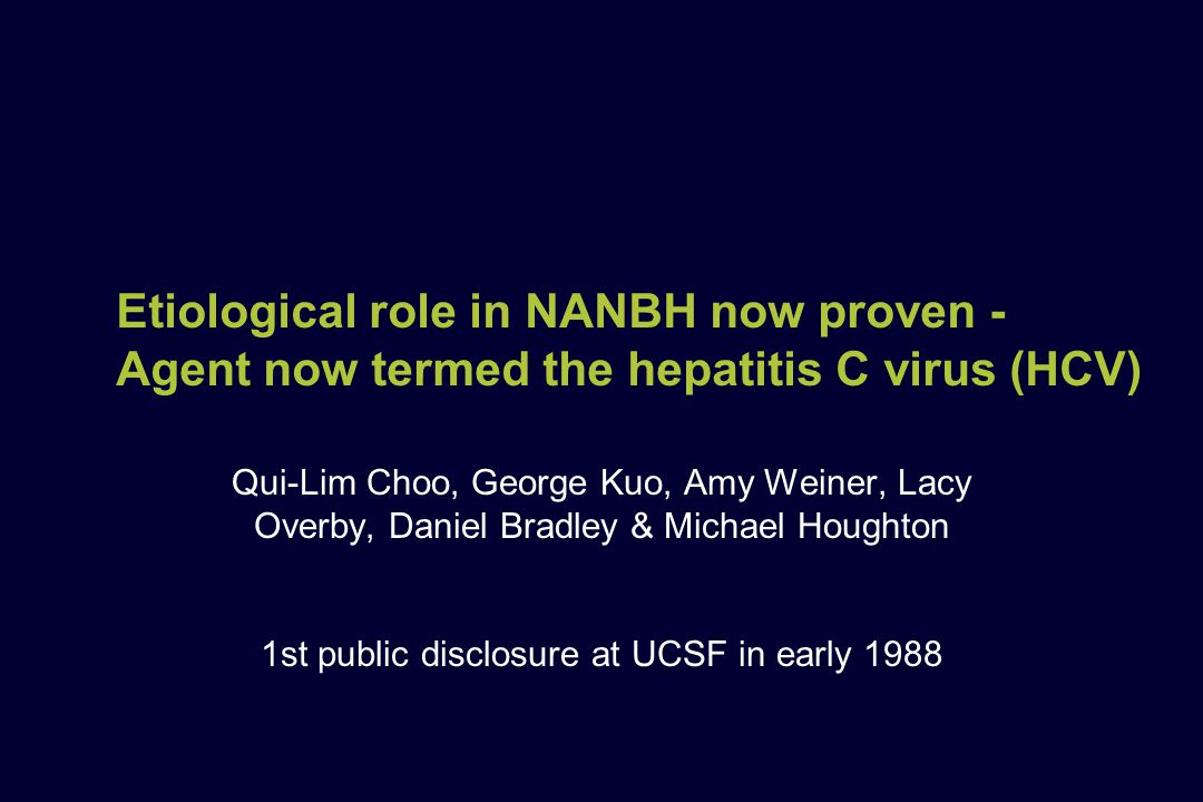 1st public disclosure at UCSF in early 1988