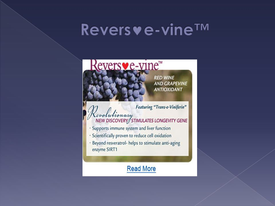 Reverse-vine™