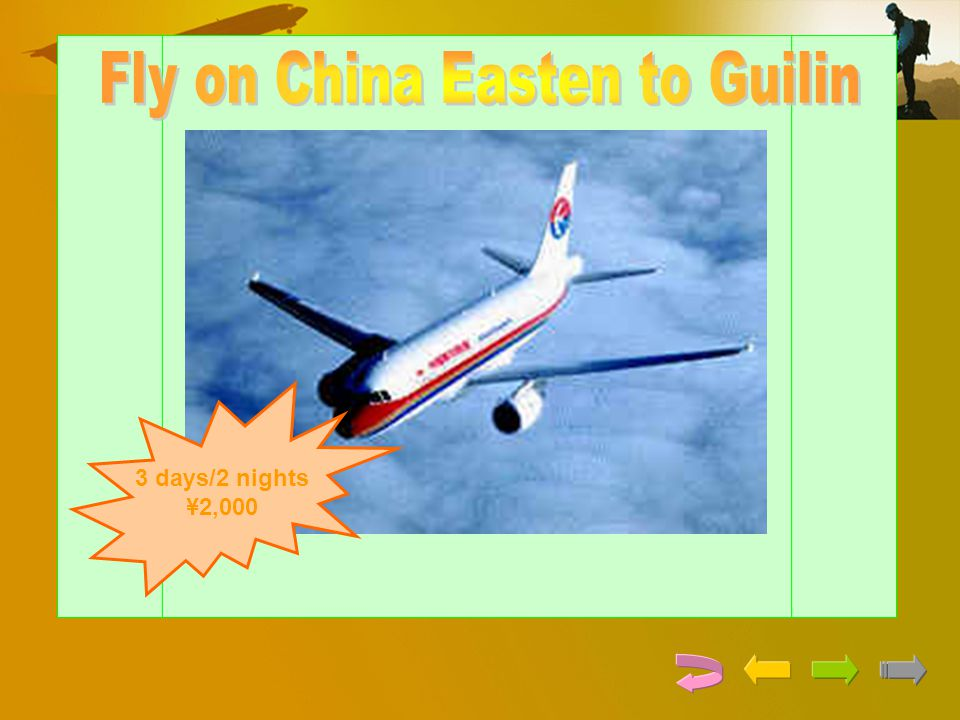 Fly on China Easten to Guilin