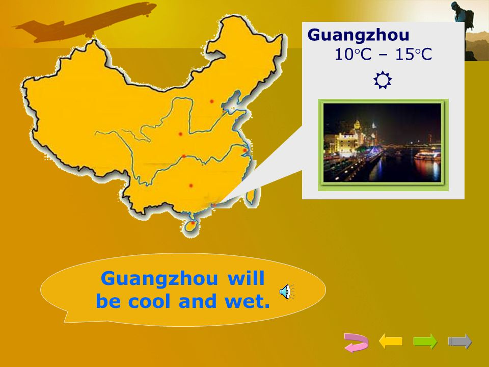 Guangzhou will be cool and wet.
