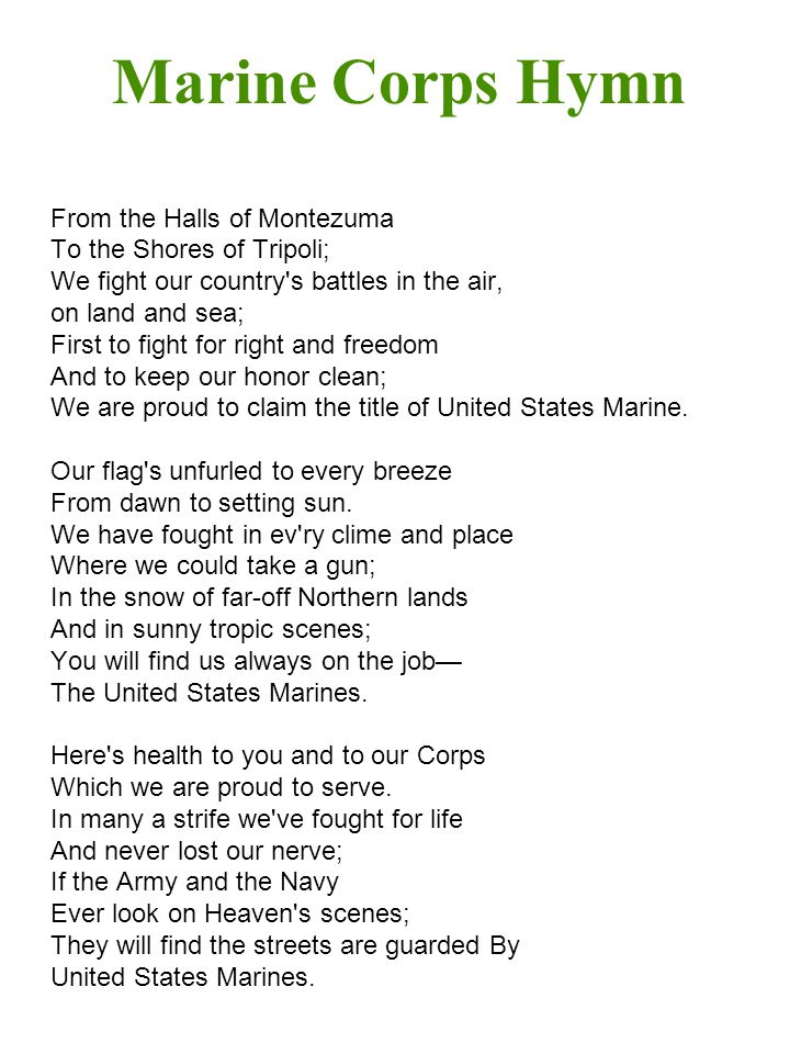 Marine Corps Hymn From the Halls of Montezuma
