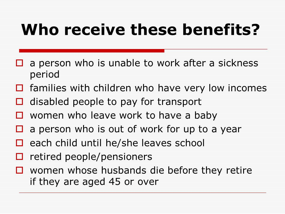 Who receive these benefits