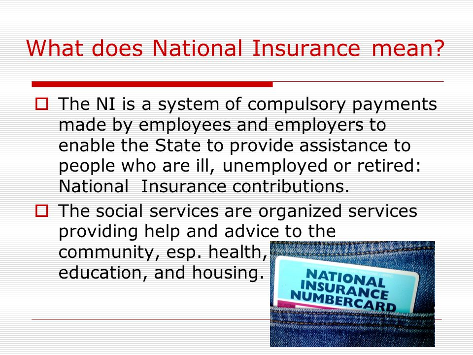 What does National Insurance mean