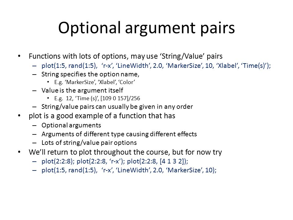 Optional argument pairs