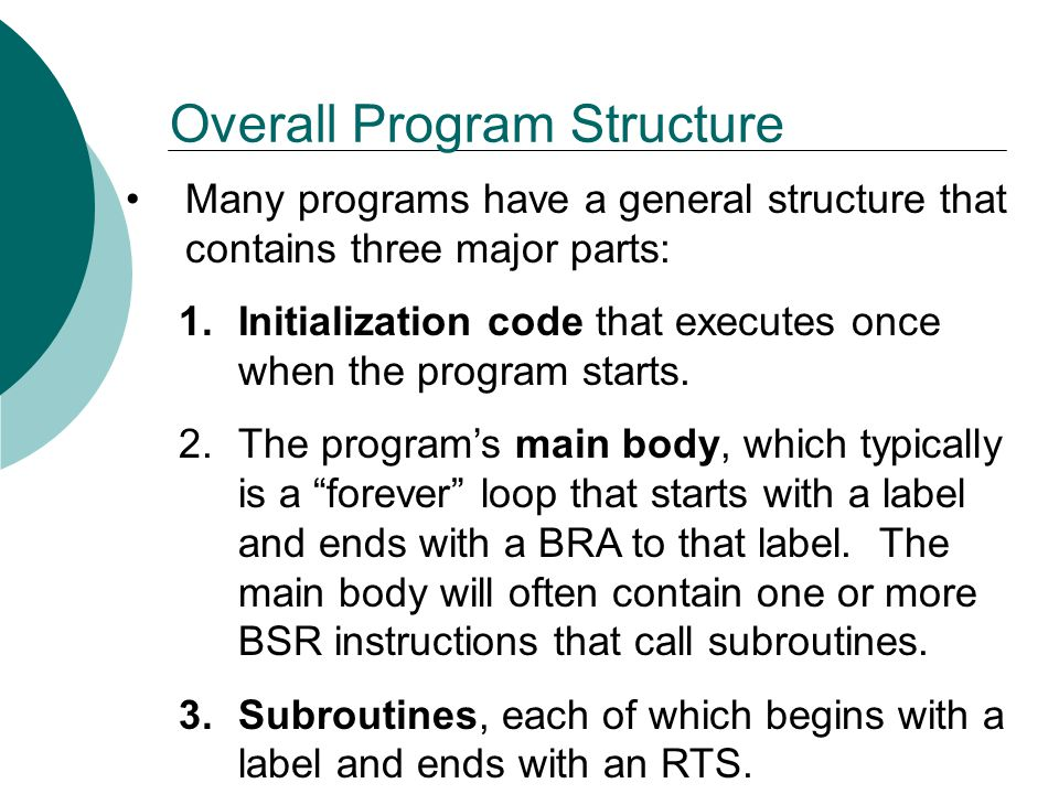 Overall Program Structure