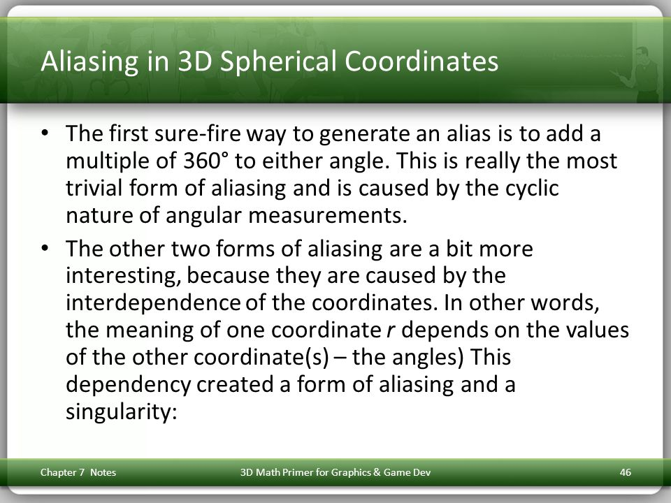 Aliasing in 3D Spherical Coordinates