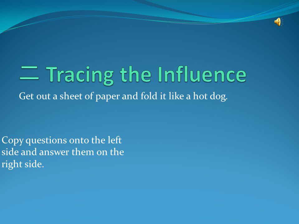 二 Tracing the Influence