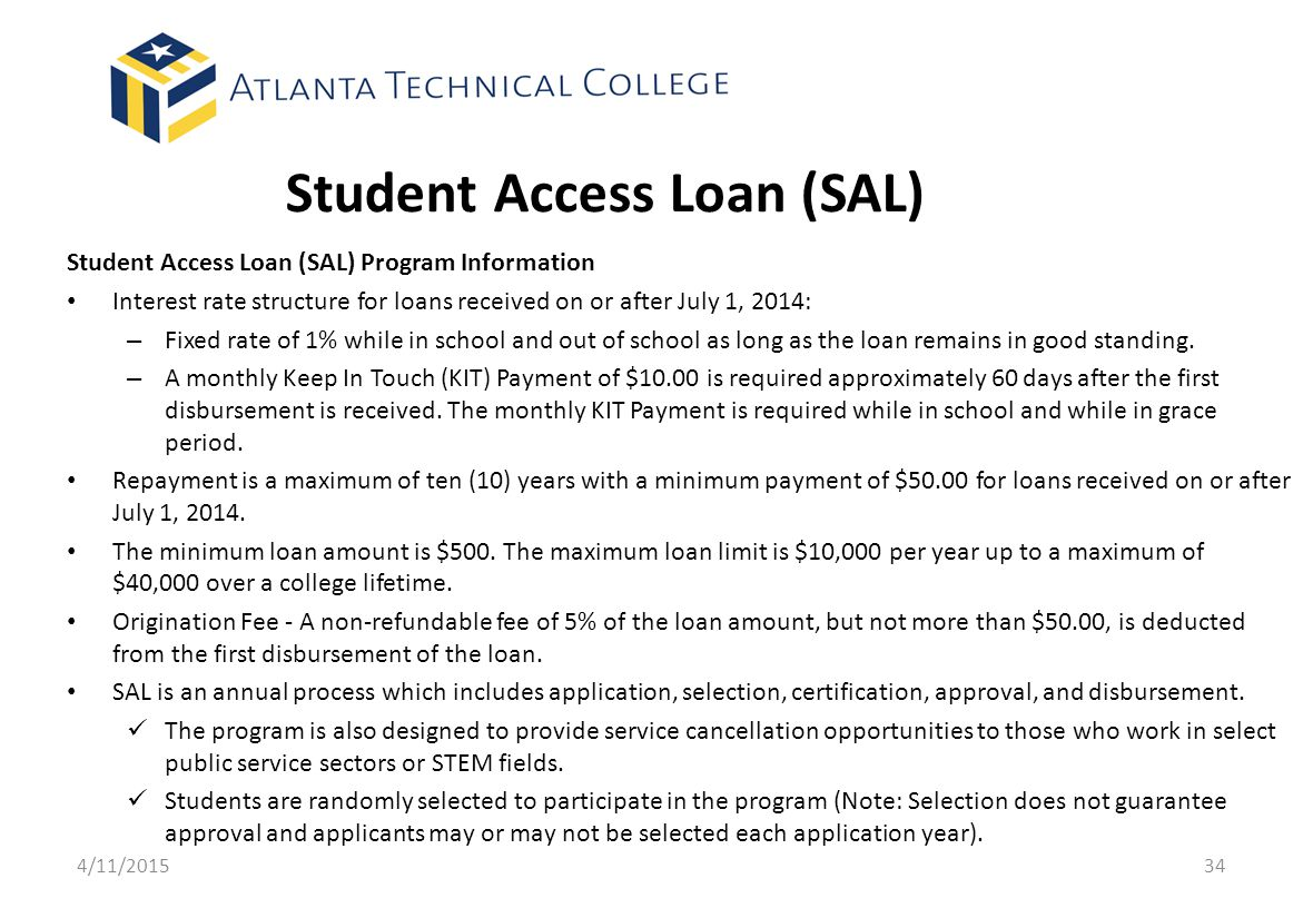 Student Access Loan (SAL)