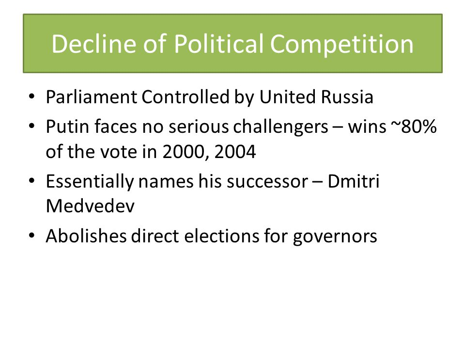 Decline of Political Competition
