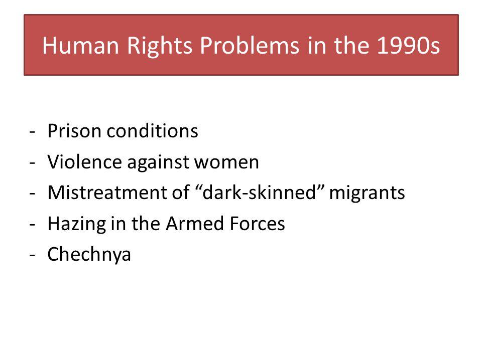 Human Rights Problems in the 1990s