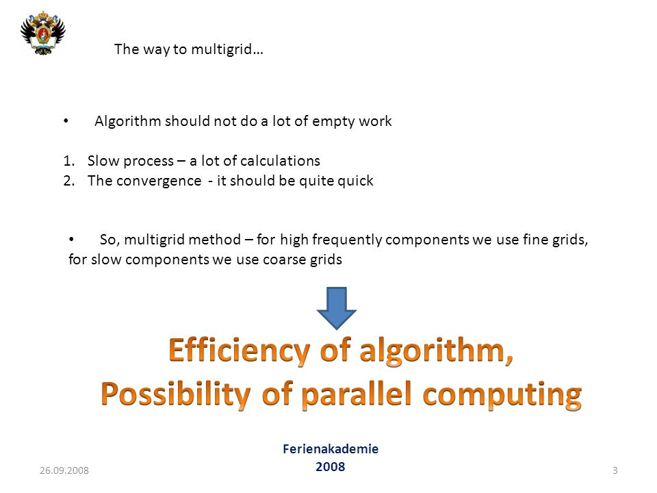 Efficiency of algorithm, Possibility of parallel computing