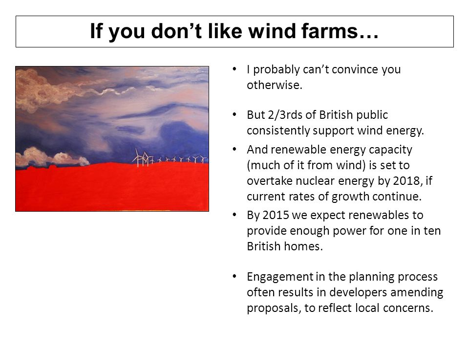 If you don't like wind farms…