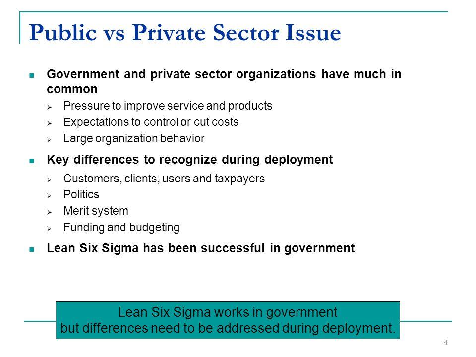 Public vs Private Sector Issue