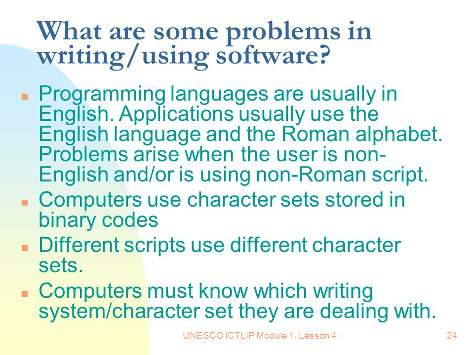 What are some problems in writing/using software