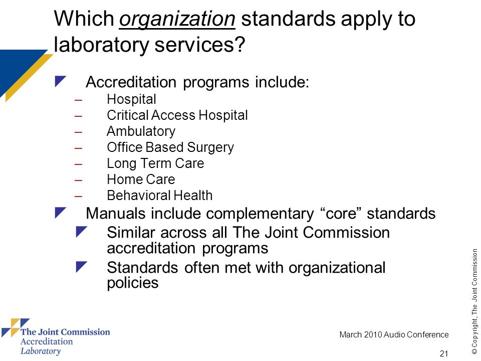 Which organization standards apply to laboratory services