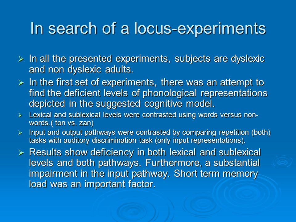 In search of a locus-experiments