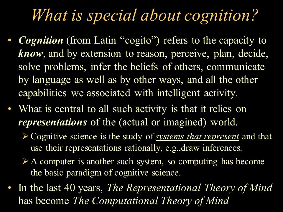 What is special about cognition