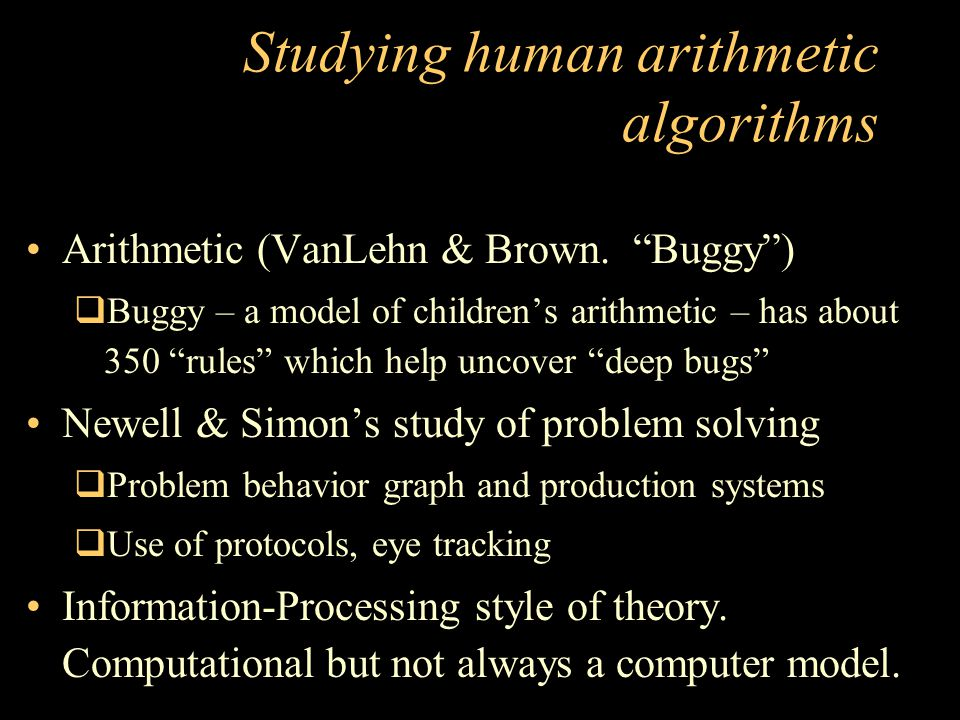 Studying human arithmetic algorithms