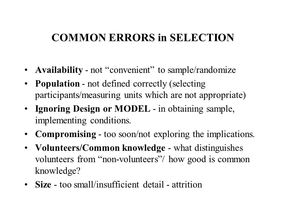 COMMON ERRORS in SELECTION